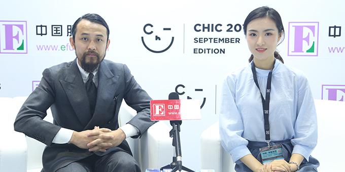 CHIC2018秋季展:恩瓦德时尚贸易(中国)有限公司男装总监  姜梓琰专访