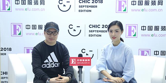 CHIC2018秋季展:伊梵希(广州)品牌管理有限公司创始人  陈伟专访