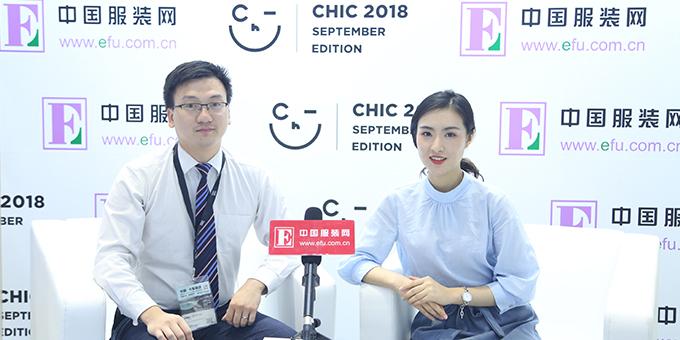 CHIC2018秋季展:上海富山精密机械科技有限公司市场主管吴景耀专访
