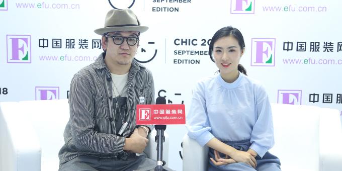 CHIC2018秋季展:保定华艺帽业有限公司营销总监  许艳龙专访