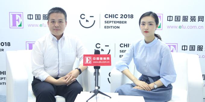 CHIC2018秋季展:上海威士机械有限公司总经理陆魏强专访