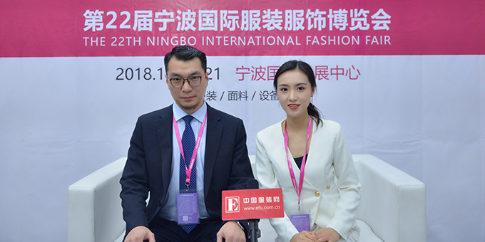 2018宁波服装节:专访罗蒙集团企划部经理汪新增