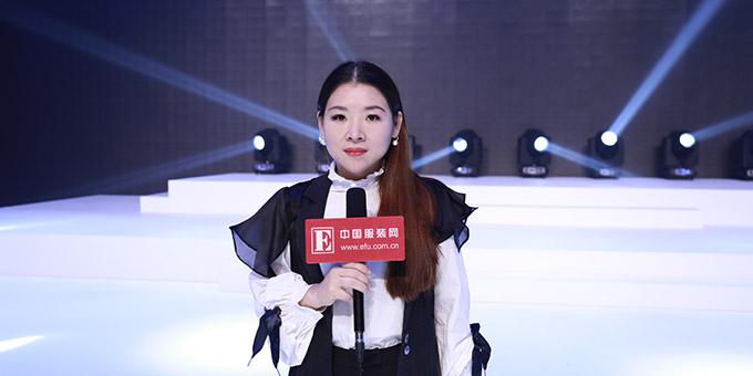 2018虎门服交会:HANFEISE设计总监马玲仙专访
