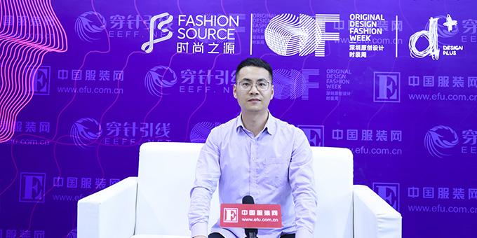 FS服装展:专访浙江凌龙纺织有限公司彭飞