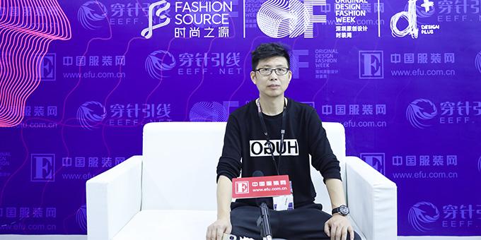 FS服装展:专访杭州晨禾时装有限公司程彬总经理