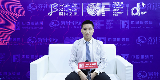 FS服装展:专访上海世光纺织科技有限公司高原业务经理