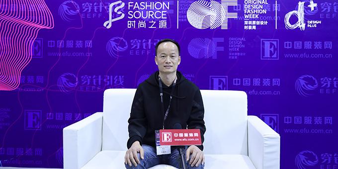 FS服装展:专访浙江圣奈尔服饰有限公司夏连根董事长
