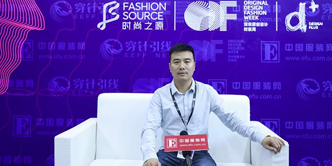 FS服装展:专访广州市和利达商贸有限公司蔡纯涛CEO