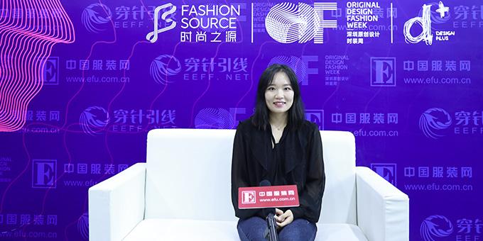 FS服装展:专访善道实业有限公司冯君竹总经理助理
