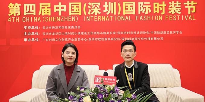 专访第三届中国国际时装设计创新作品大赛二等奖获得者曾俊峰