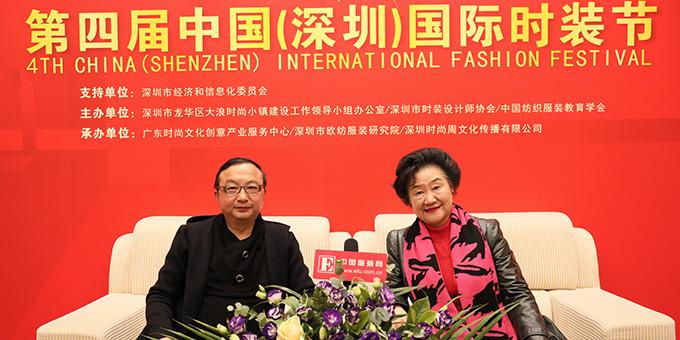 2018深圳时装节:专访巴黎法中时尚交流协会副会长陈娟