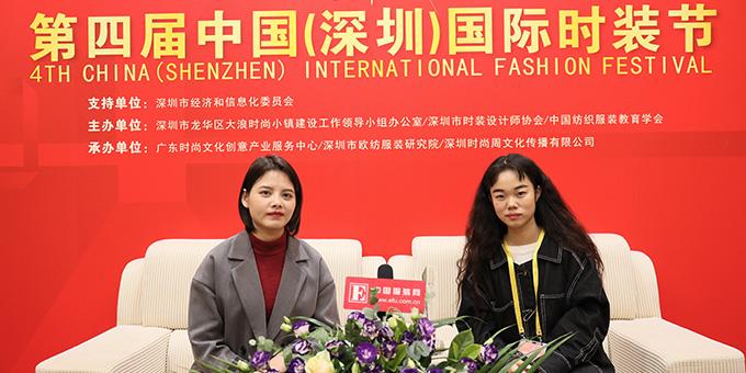 2018深圳时装节:专访第三届中国国际时装设计创新作品大赛一等奖获得者范钰梅