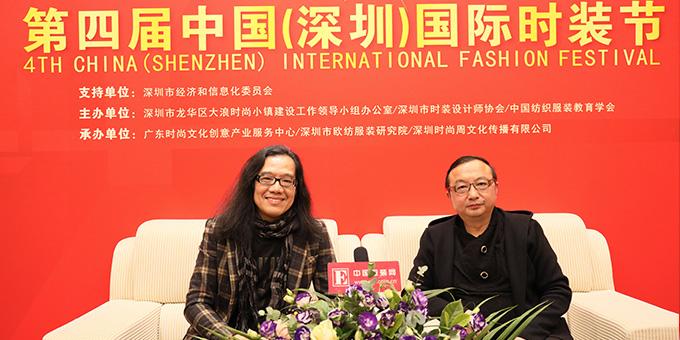 2018深圳时装节:专访香港著名时装设计师何建华