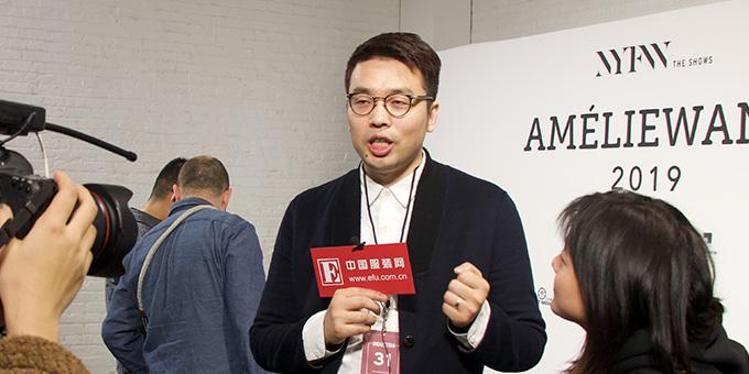 2019纽约时装周:专访AmelieWangCEO曹振海