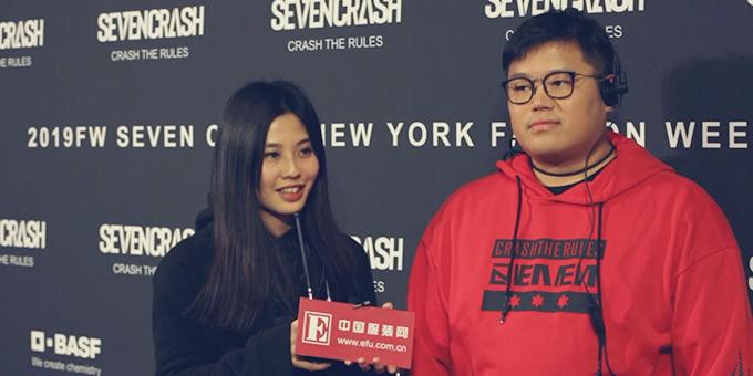2019纽约时装周:专访Seven Crash设计师沈恩琦和品牌总监姚建神
