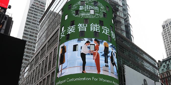 赢领智尚登陆纽约时代广场