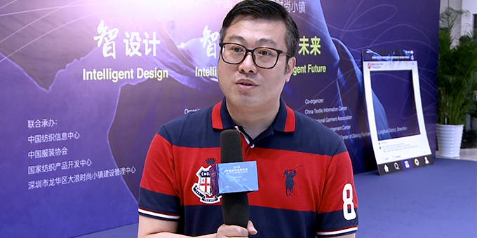 专访 天浩国际 研发总监 张东