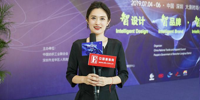 专访中国纺织信息中心流行趋势部高级趋势研究员曹潇文
