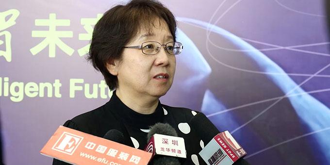 专访中国纺织工业联合会生产力促进部主任乔艳津