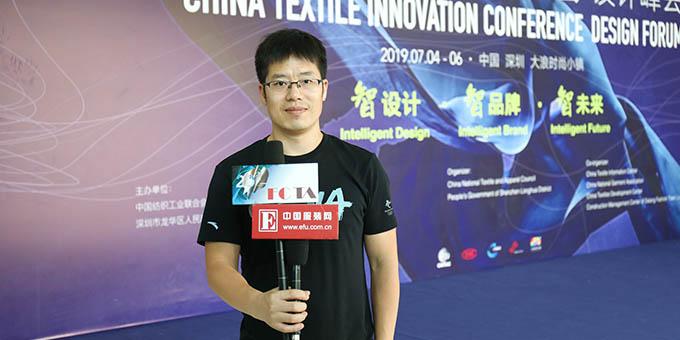 专访安踏集团研发实验室高级经理 李景川