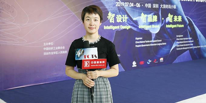 专访 江苏丹毛纺织股份有限公司 冷洁