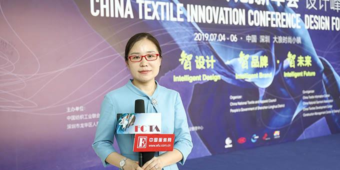 专访山东如意毛纺服装集团股份有限公司 高华娟