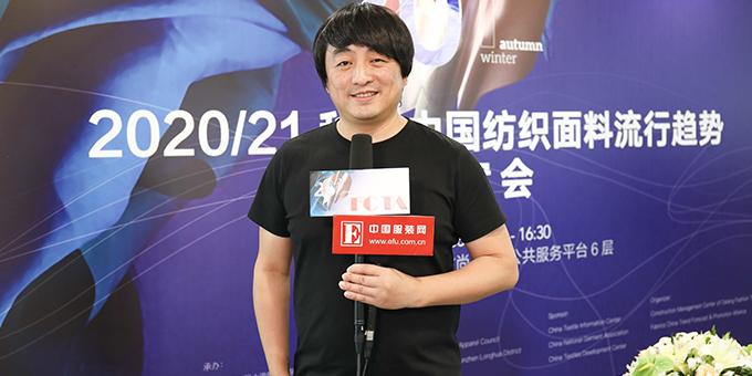 专访极装品牌创始人 徐卫东