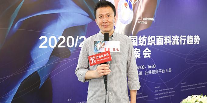 专访 华佳纺织产品开发(上海) 有限公司 创意总监 王旭