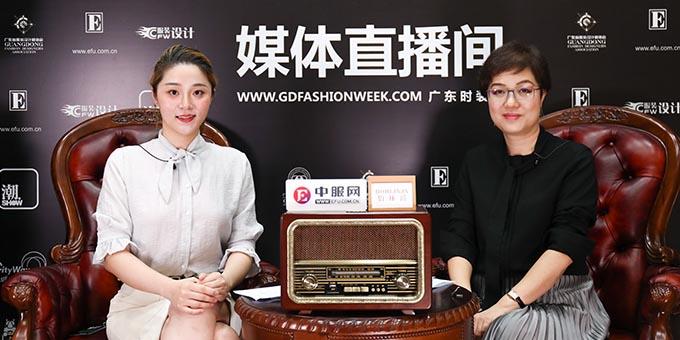 2019广东时装周—秋季:专访富力·环贸港执行董事 程怡