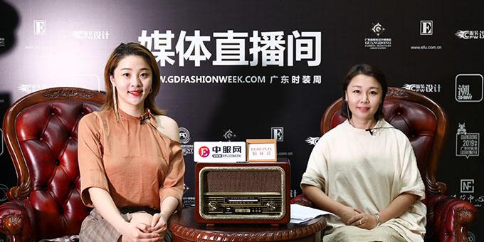专访广州本色服装服饰有限公司创始人高洪艳