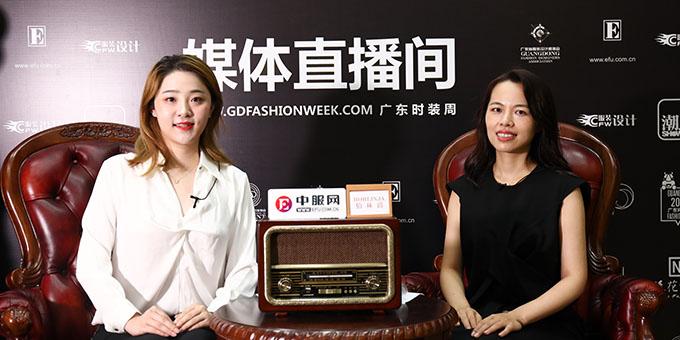 专访广州熳洁儿内衣设计师高烁珊