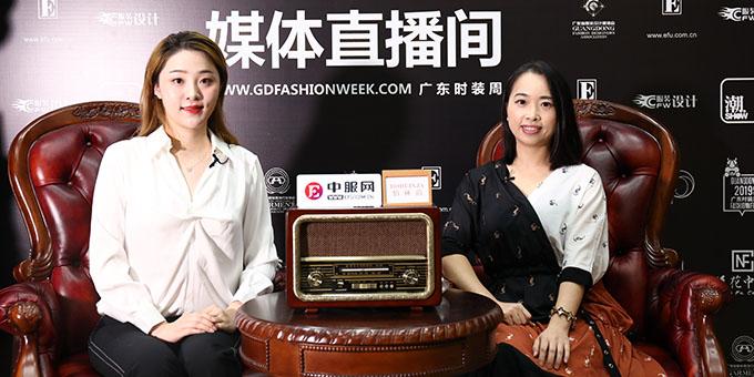 专访广州悦蒂威服饰设计总监陈文婷