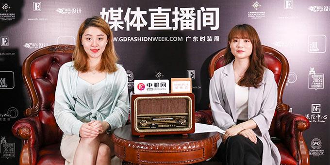 专访广州市捷展贸易有限公司国际市场业务总负责人 Erica