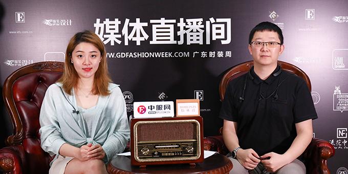 专访广州锐悦服饰有限公司(谜秀) 总经理刘小平
