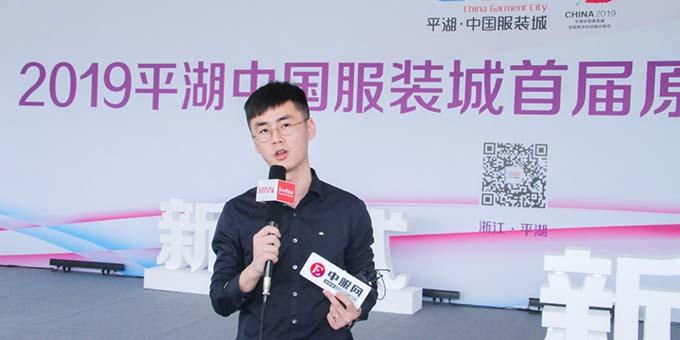 平湖中国服装城原创羽绒服采购节采访集锦