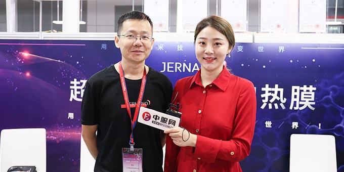 2019面辅料展:专访苏州捷迪纳米科技有限公司李达