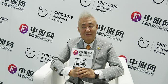 CHIC秋季:专访沈阳杰恩盛科技有限公司董事长邵洪杰