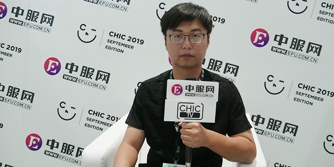CHIC秋季:专访宸企商贸(上海)有限公司创始人付磊
