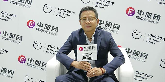 CHIC秋季:专访苏州高荣实业有限公司郑爱咏