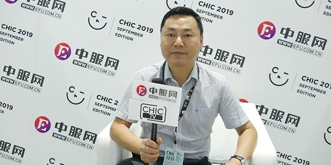 CHIC秋季:专访浙江奥云智能科技有限公司技术总监顾枫