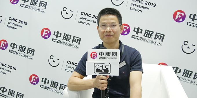CHIC秋季:专访宁波新斯维箱包有限公司赵世尉