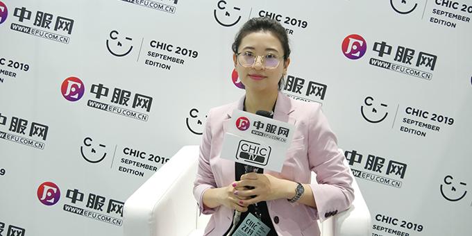 CHIC秋季:专访富力·环贸港副总经理 王东婷