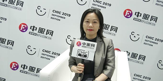 CHIC秋季:专访宁波红传服饰有限公司总经理康珊娟