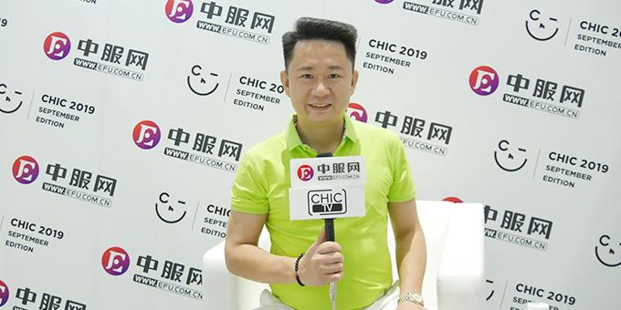 CHIC秋季:专访华尔嘉(泉州)机械制造有限公司蔡小强