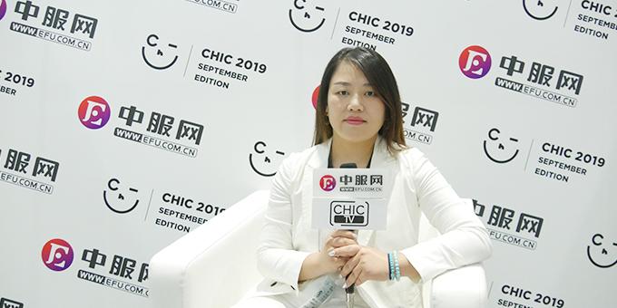 CHIC秋季:专访深圳市爱睿服饰有限公司总经理刘艳