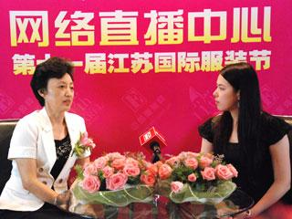 中国服装网专访江苏镇江宜禾股份有限公司董事长马金芳