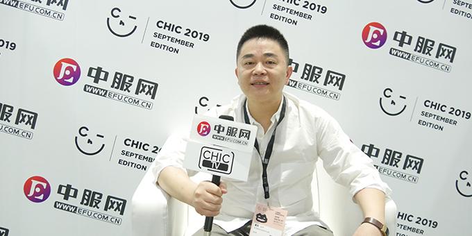 CHIC秋季:专访浙江枫桥杭派服饰产业园副董事长洪伟