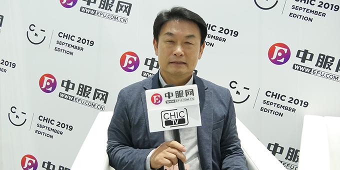 CHIC秋季:专访韩国纤维产业联合会科长郑东昌常务副会长