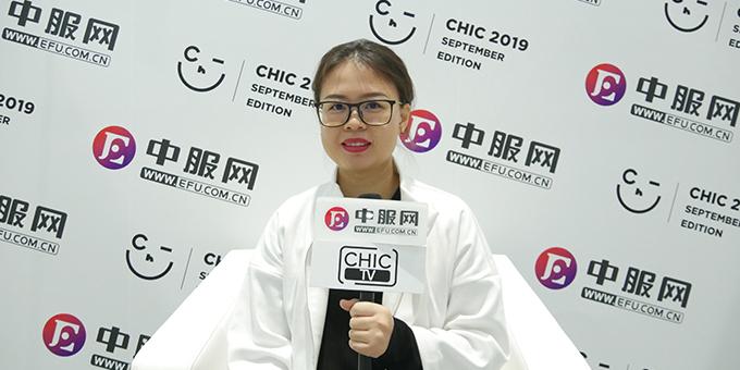 CHIC秋季:专访上海百女吉服饰有限公司设计总监梁慧婷