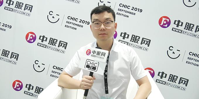 CHIC秋季:专访嘉兴乡奴服饰有限公司总经理吴江华